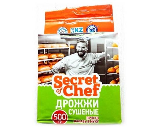 """Купить Дрожжи сушеные """"Secret of Chef"""" 1 кг"""