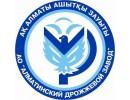 Алматинский дрожжевой завод